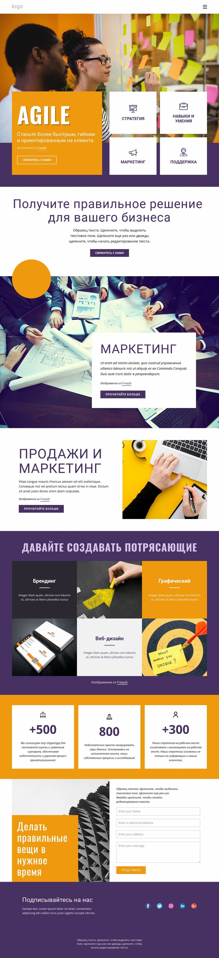 ИТ бизнес услуги Шаблон веб-сайта