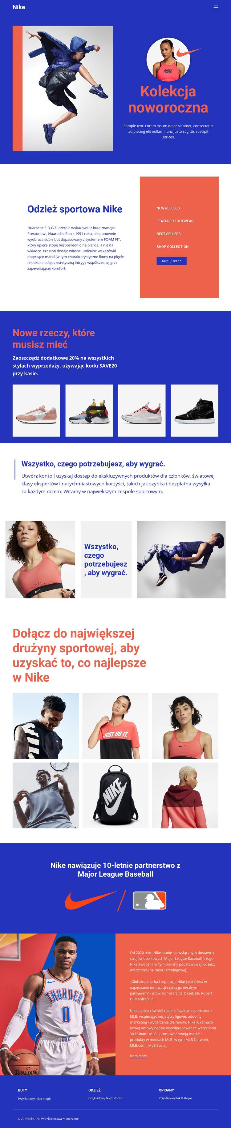 Odzież sportowa Nike Szablon witryny sieci Web