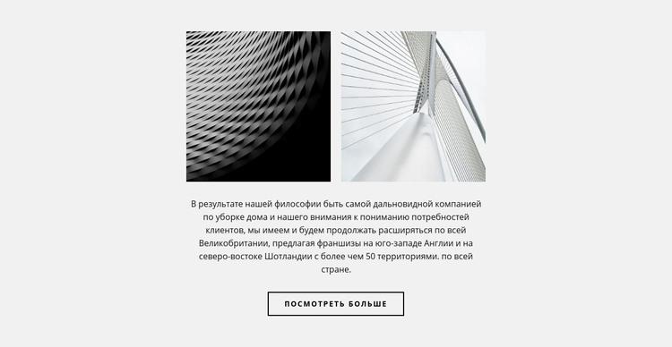 Галерея на две картины HTML шаблон