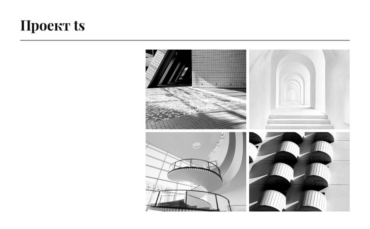 Галерея с лучшими проектами HTML шаблон