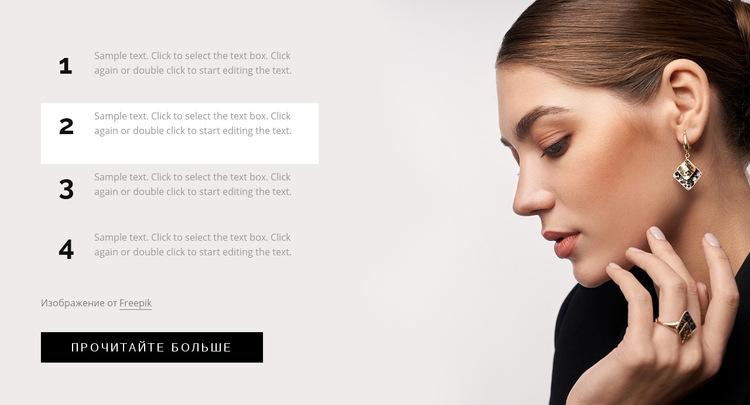Прически, макияж и маникюрные хитрости Шаблон веб-сайта