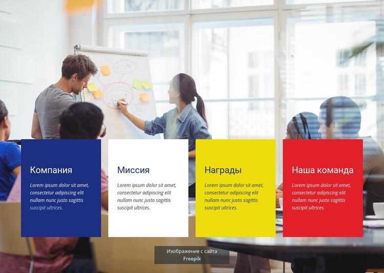 Консультации по коммуникативным навыкам Шаблон веб-сайта